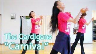 女子なら、せつない恋うたを踊りたいよね?? The Cardigans「Carnival」 ※仙台大衆舞踊団、仙台のダンサー&FDCダンススクールの情報は、...