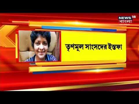 Aabar Bangla : একশো জন প্রভাবশালীর তালিকায় Modi-Mamata, সাংসদ পদ থেকে ইস্তফা TMC-র Arpita Ghosh-এর