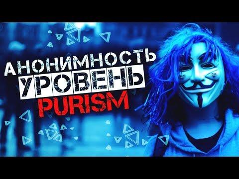 Анонимный ноутбук и анонимный телефон от компании Purism ▲