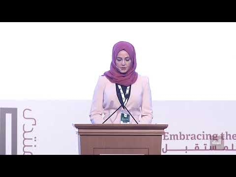 Noor Haddad, TV Presenter | ASY Annual Conference 2017