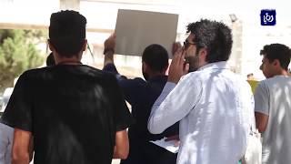 طلبة جامعة آل البيت يعتصمون احتجاجا على إغلاق مركز صحي داخل جامعتهم - (12-7-2018)