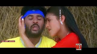 Vadi Vadi Nattukkattai Video Song HD   Prabhu Deva   Vidyasagar   Alli Thandha Vaanam
