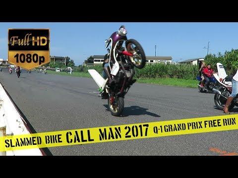 Q-1 Grand Prix  旧車會 オールドバイクミーティング 2017 コールマン フリーラン 新潟 日本海間瀬サーキット コール大会 音職人 OLD BIKE MEETING
