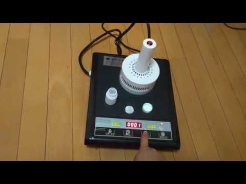New IFS-001 Handheld Induction foil sealer , 20-100mm Bottle Cap Sealing Machine