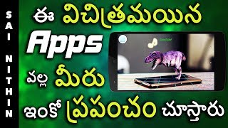 top 4 augmented reality apps || best mixed reality in telugu
