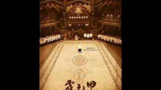"""Shigeru Umebayashi - Wu Shu Jing Shen """"Ending"""" (Fearless soundtrack)"""