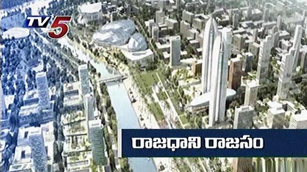 Ap capital city construction process speeds up by crda tv5 news ap capital city construction process speeds up by crda tv5 news youtube malvernweather Images