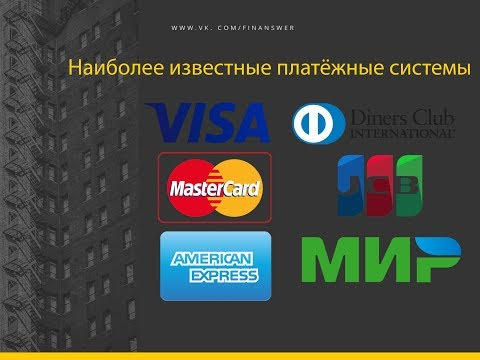 Банковские карты. Как правильно пользоваться и получать максимальную выгоду