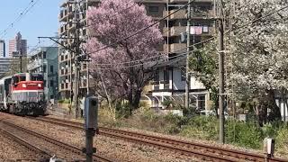 横浜線内DE10-1726牽引東急田園都市線2020系2135F甲種輸送