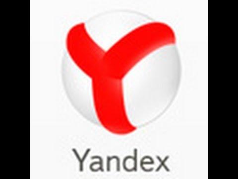 Как почистить память браузера яндекс
