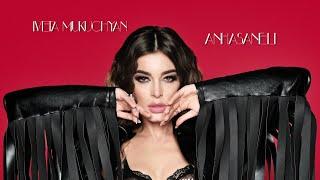 Iveta - Anhasaneli (OneTake)