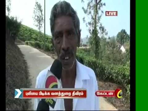 Online Tamil News | Live Tamil News | 17.03.2016 - 7 AM News On Captain TV