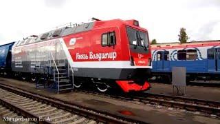 Статическая экспозиция на 5 Международном железнодорожном салоне