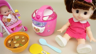 Baby doll Rice Cooker kitchen house toys play