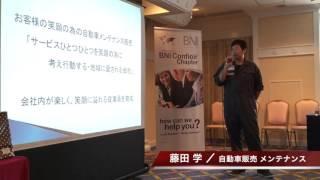 【自動車販売、メンテナンス】藤田学さんメインプレゼンテーションです...