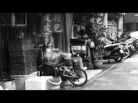 TAIPEI - United x Young & Free