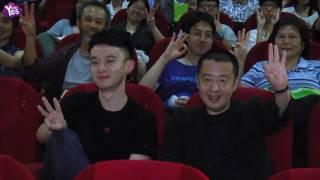 現場:賈樟柯《山河故人》在臺放映 董子健驚喜現身