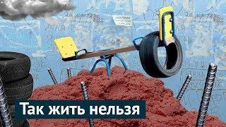 Будущее гетто Челябинска: бегите и спасайтесь