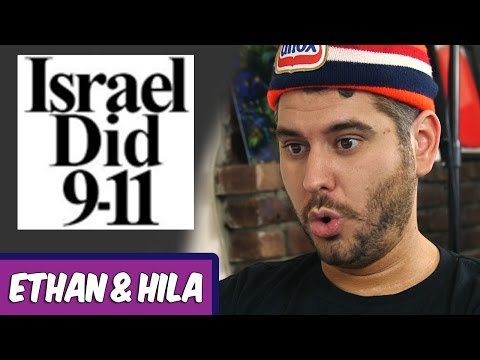 Thumbnail: WHO DID 9/11 ??