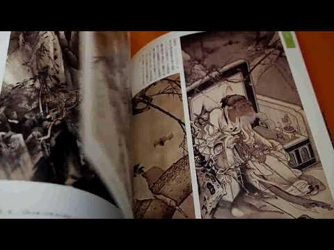 Kano Hogai and Four Heavenly Kings Nihonga Book from Japan Japanese #1125