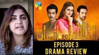 The Review with Mahwash - Alif Allah Aur Insaan, episode 03.