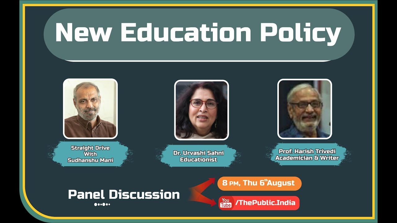 New Education Policy | Straight Drive with Sudhanshu Mani
