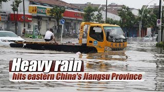 Live: Heavy rain hits eastern China's Jiangsu Province徐州遭遇暴雨 ,多处受损严重