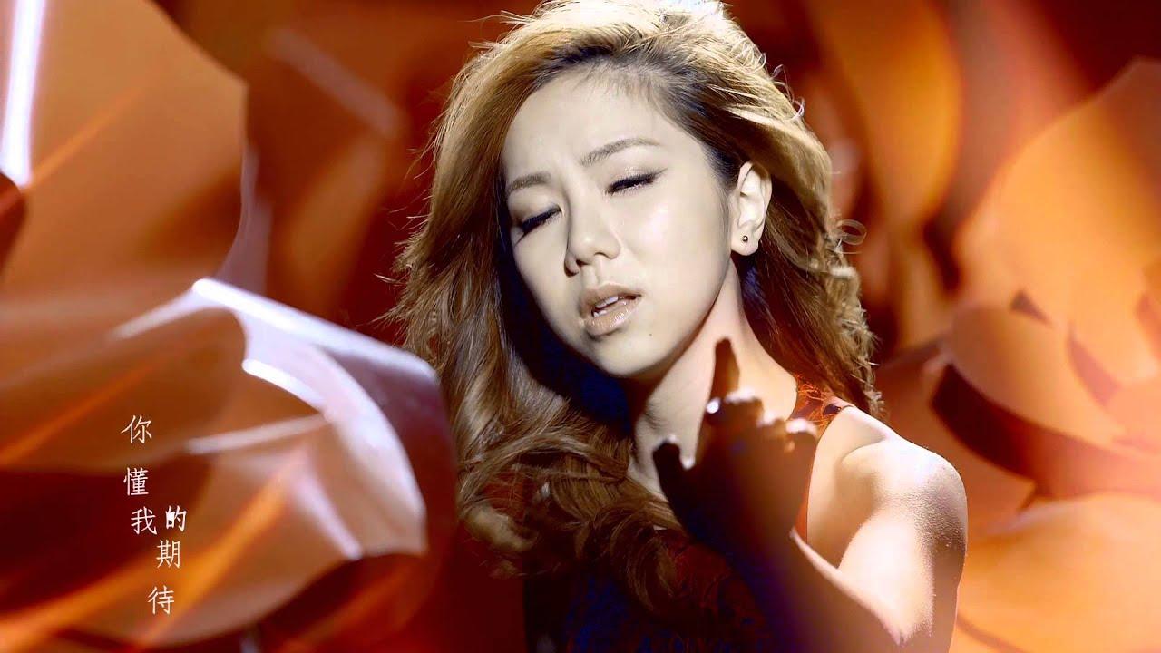 -jj-lin-beautiful-feat-gem-official-hd-mv-jj-lin