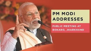 PM Modi addresses public meeting at Bokaro, Jharkhand