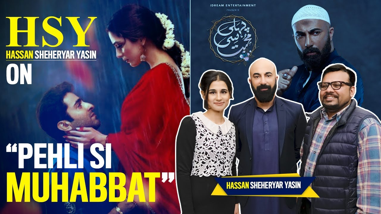"""HSY on """"Pehli si Muhabbat"""" 