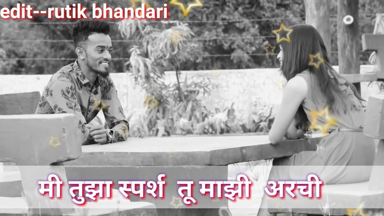 Latest Marathi Songs