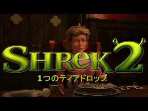 Julie Andrews Rare 2004 Tv Interview Cal Thomas Shrek 2 Youtube