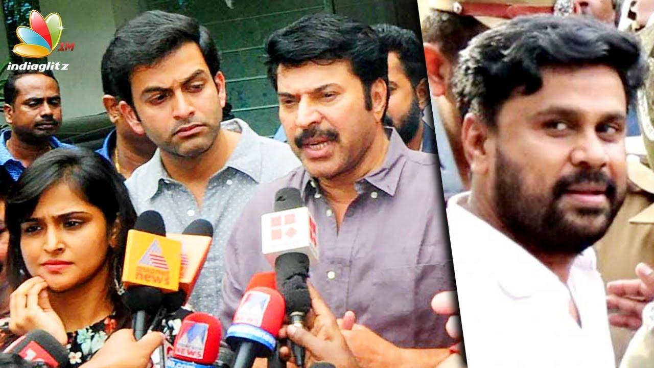 ദിലീപിനെ പുറത്താക്കിയത് എന്റെ കൂടെ തീരുമാനമാണ് | Ramya Says Expelling Dileep was a group decision