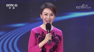 《梨园闯关我挂帅》 20200603| CCTV戏曲