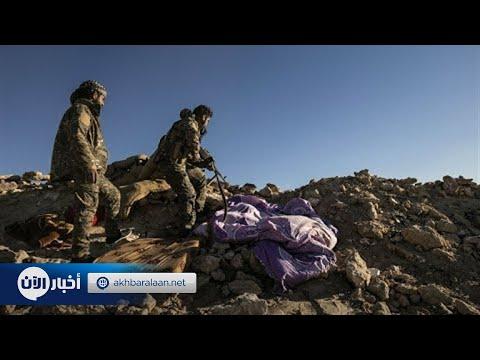 أخبار الآن ترصد من تلة الباغوز مخيم داعش  - نشر قبل 7 ساعة