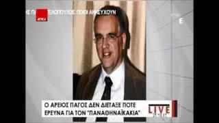 Ο βρώμικος ρόλος του εισαγγελέα «Παναθηναϊκάκια» - Ντογιάκου