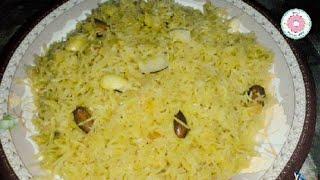 Gur waley chawal recipie ||  By Good Food Good Mood
