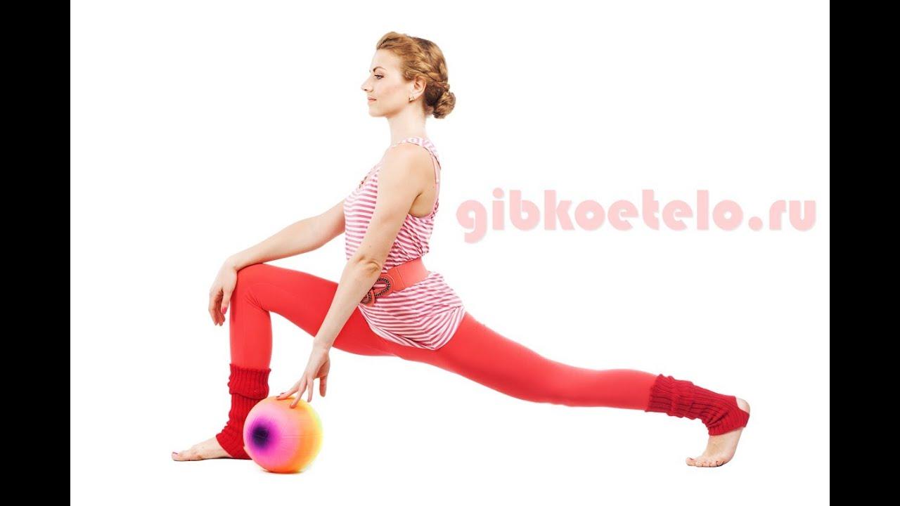 Как развить гибкость в тазобедренных суставах что такое деф артроз коленного сустава
