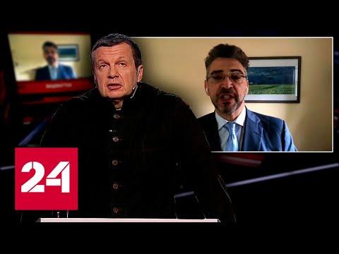 Конфликт США и Китая – часть предвыборной кампании Трампа - Россия 24