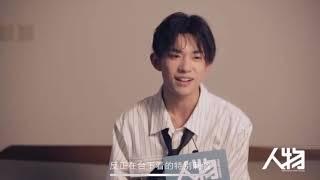 【TFBOYS易烊千玺】《人物》杂志访谈2:大学生活,情感,情绪【Jackson Yee】