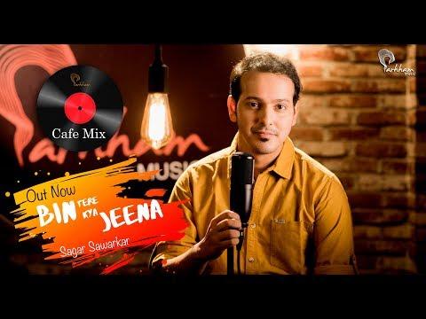 Tere Bina   Guru | A R  Rahman | Sagar Sawarkar | ParhhamMusic