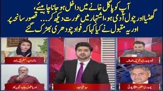 Orya Maqbool Jan lashes out at Pakistani media