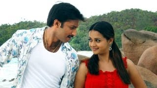 Ontari Movie Songs - Ararey Yemadi - Gopichand Bhavana