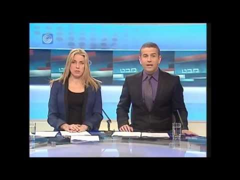 Gvahim - The Hive Accelerator Program featured on Israel TV- Mabat News - Feb 6, 2012