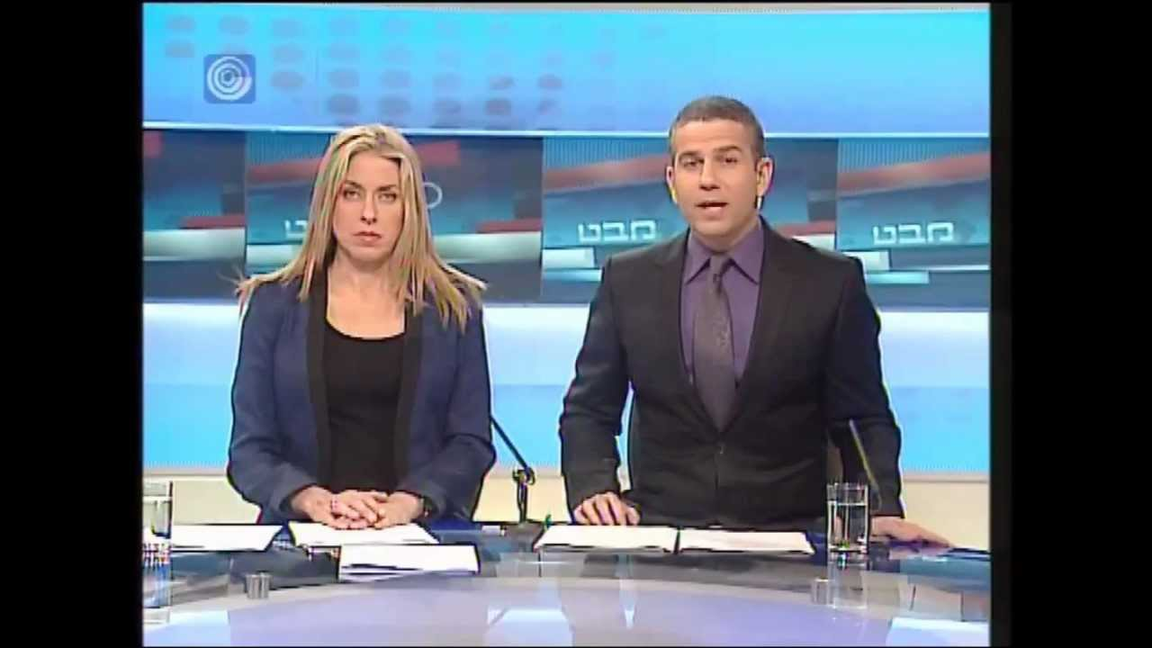 gvahim the hive accelerator program featured on israel tv mabat news feb 6 2012 youtube. Black Bedroom Furniture Sets. Home Design Ideas