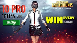 PUBG l MOBILE l 10 Pro Tips In தமிழ் to Win EVERY GAME