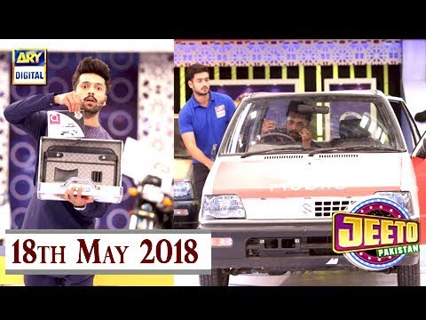 Jeeto Pakistan - Ramazan Special - 18th May 2018 - ARY Digital Show