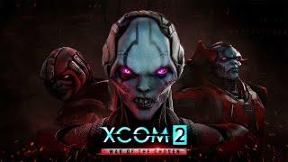 XCOM 2 War of the Chosen женское прохождение#3:Сопровождение.