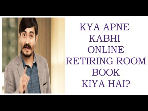 HOW TO BOOK IRCTC RETIRING ROOM ONLINE | INDIAN RAILWAY | GO HERE ONLINE
