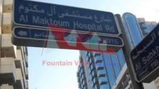 Showroom Maktoum Street Deira